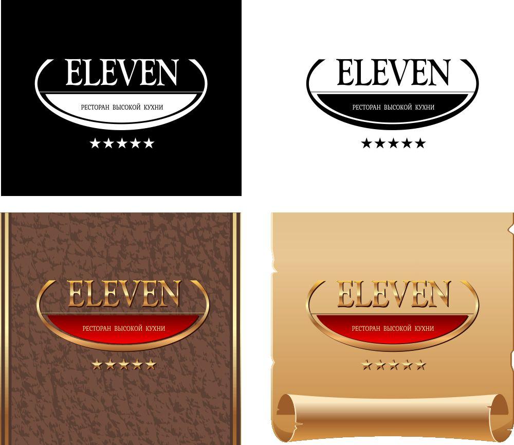 Логотип ресторана - дизайнер radvg