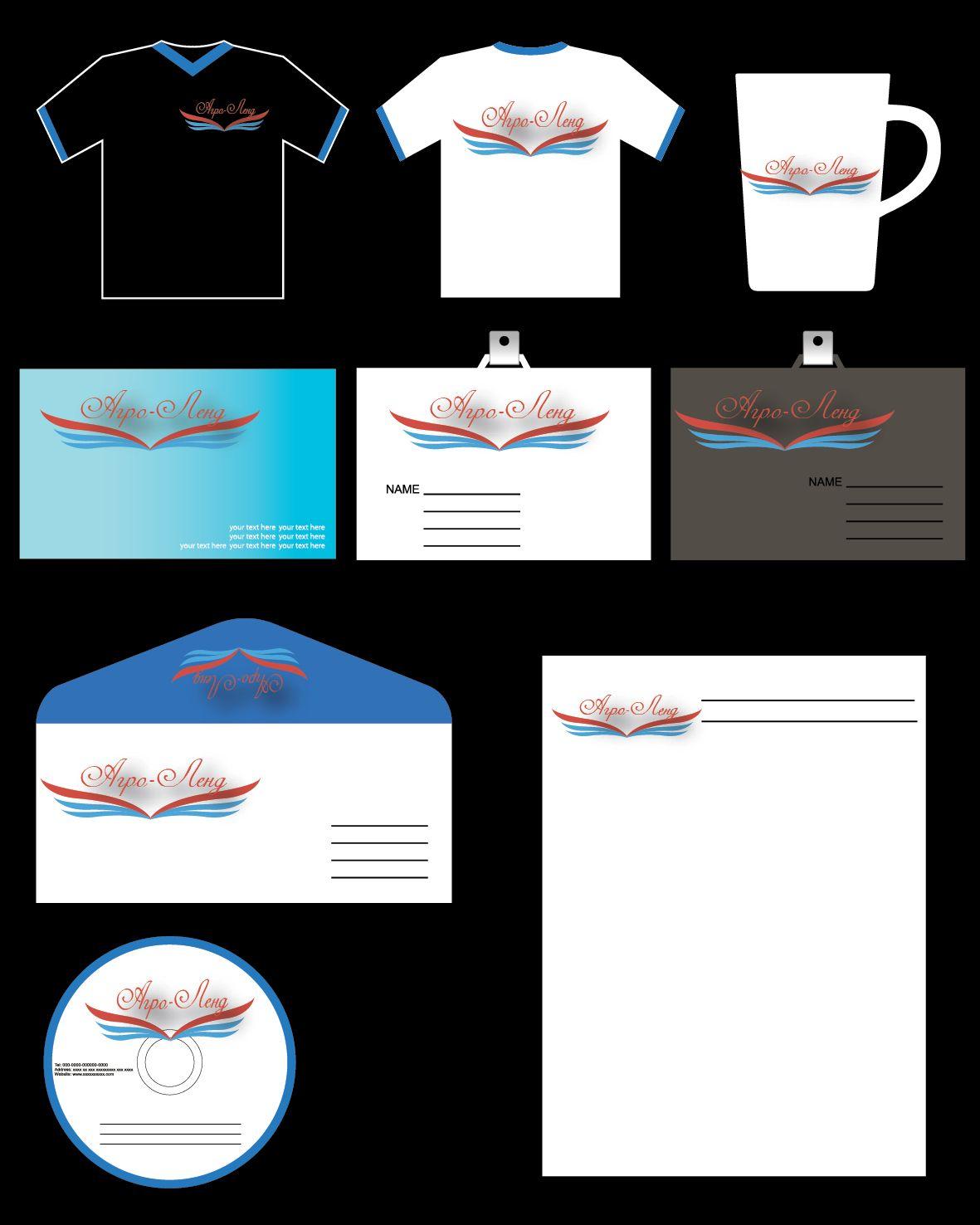 Логотип и фирменный стиль маслозавода. - дизайнер novatora