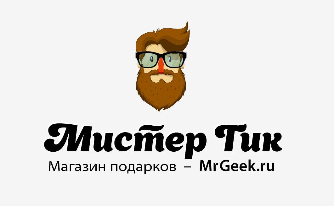 Логотип для магазина подарков - дизайнер maksim108