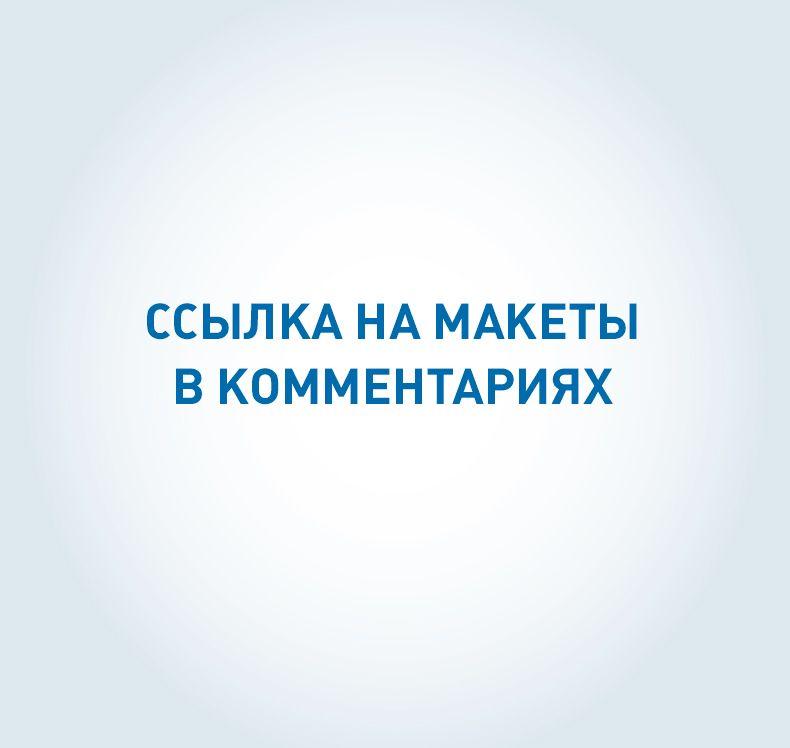 Интернет магазин для профессионалов (b2b)  - дизайнер lucosha