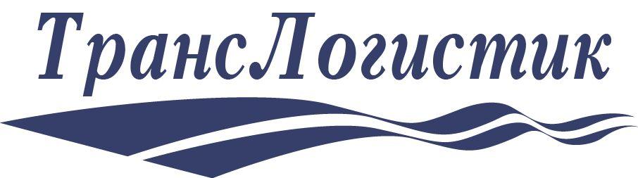 Логотип и визитка для транспортной компании - дизайнер novatora