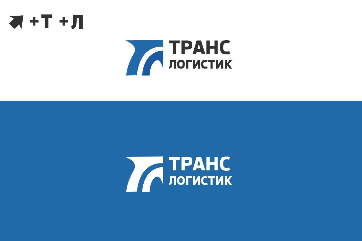 Логотип и визитка для транспортной компании - дизайнер zet333
