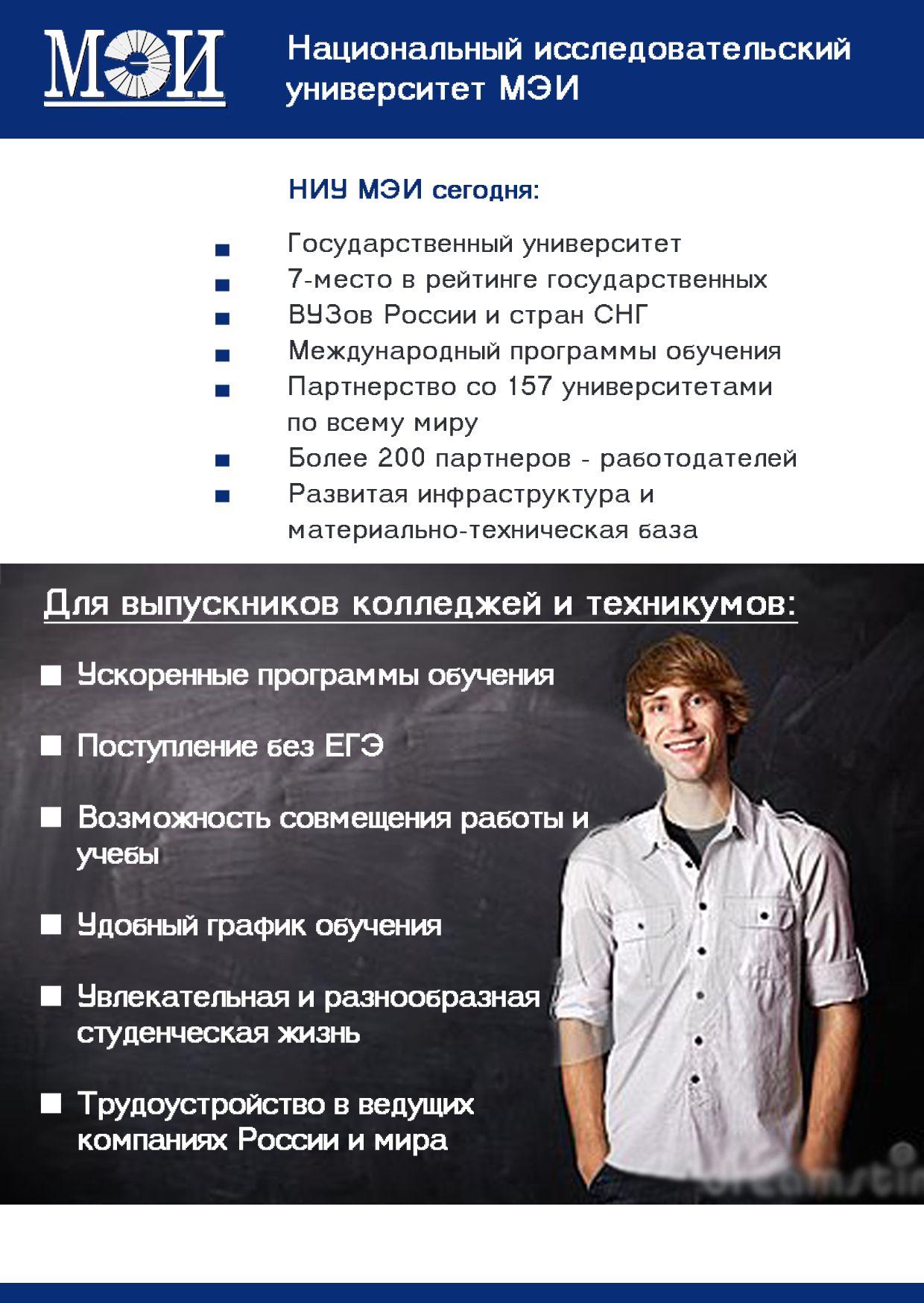 Рекламный плакат (формат A1 и А2) - дизайнер deco