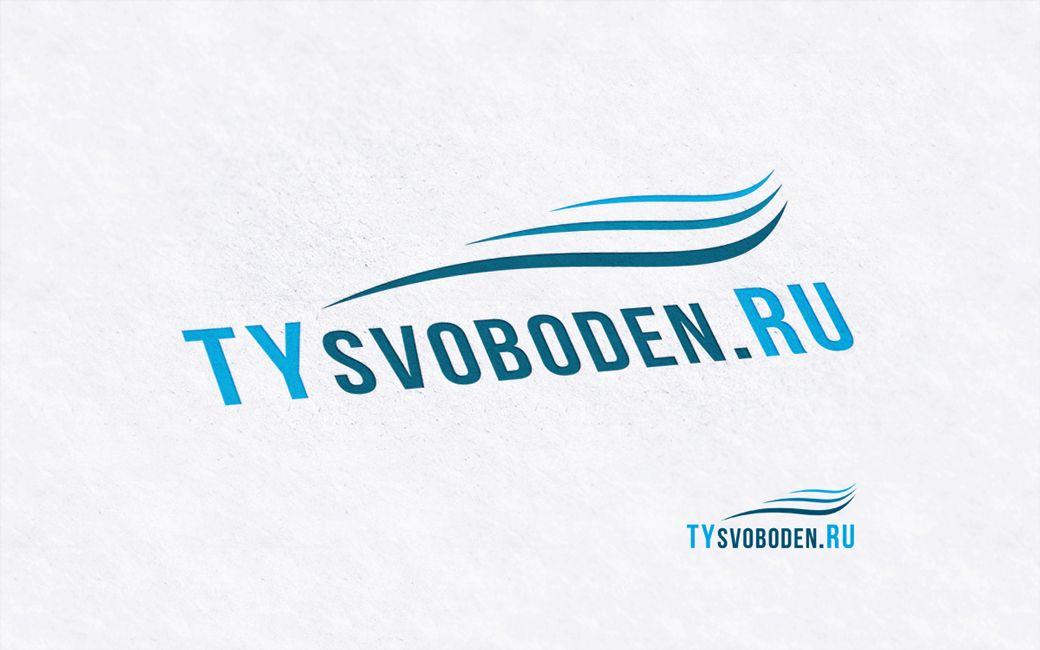 Разработка логотипа для социального проекта - дизайнер Alexey_SNG