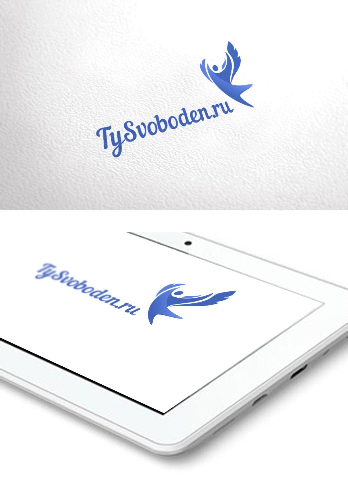Разработка логотипа для социального проекта - дизайнер krisSstal