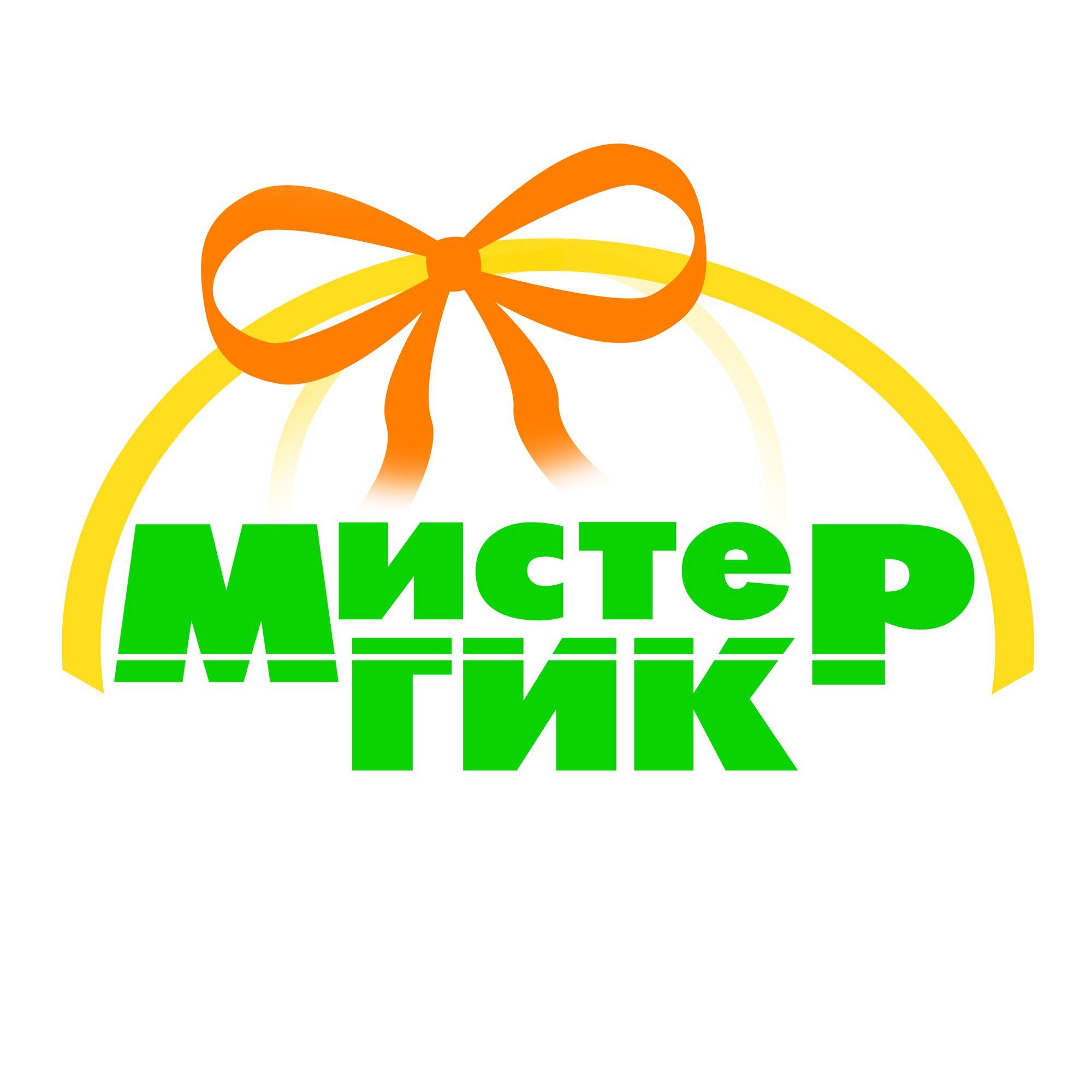 Логотип для магазина подарков - дизайнер Lupino