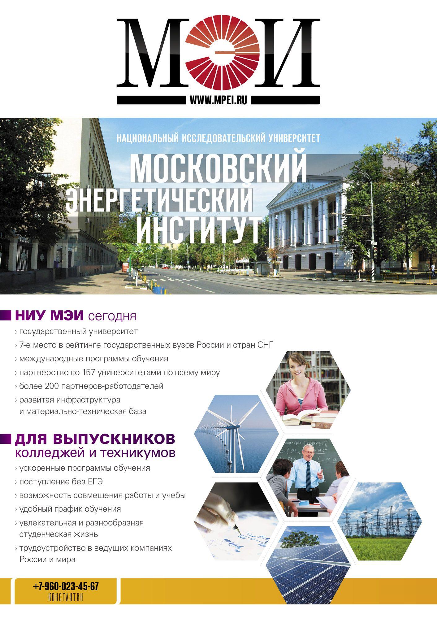 Рекламный плакат (формат A1 и А2) - дизайнер Ula_Chu