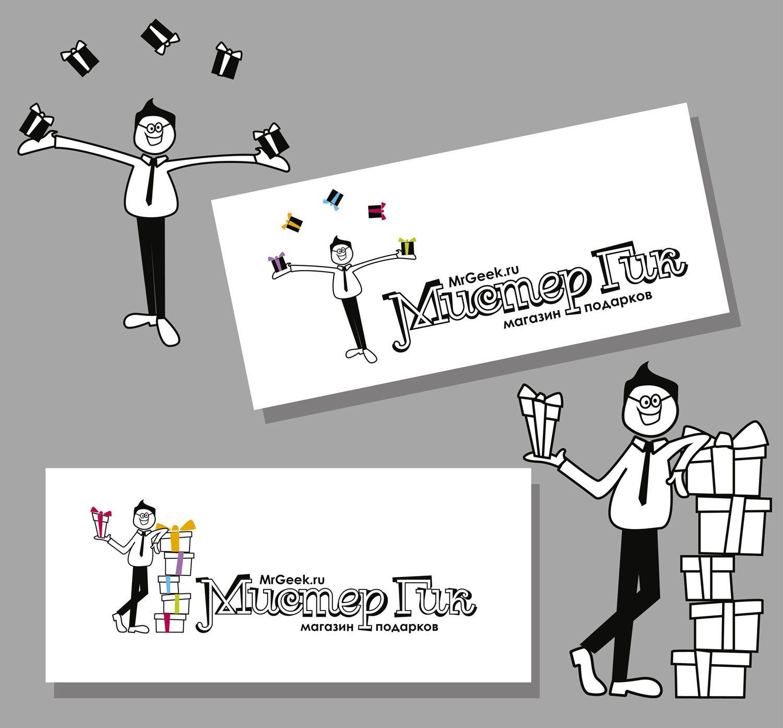 Логотип для магазина подарков - дизайнер telenoki