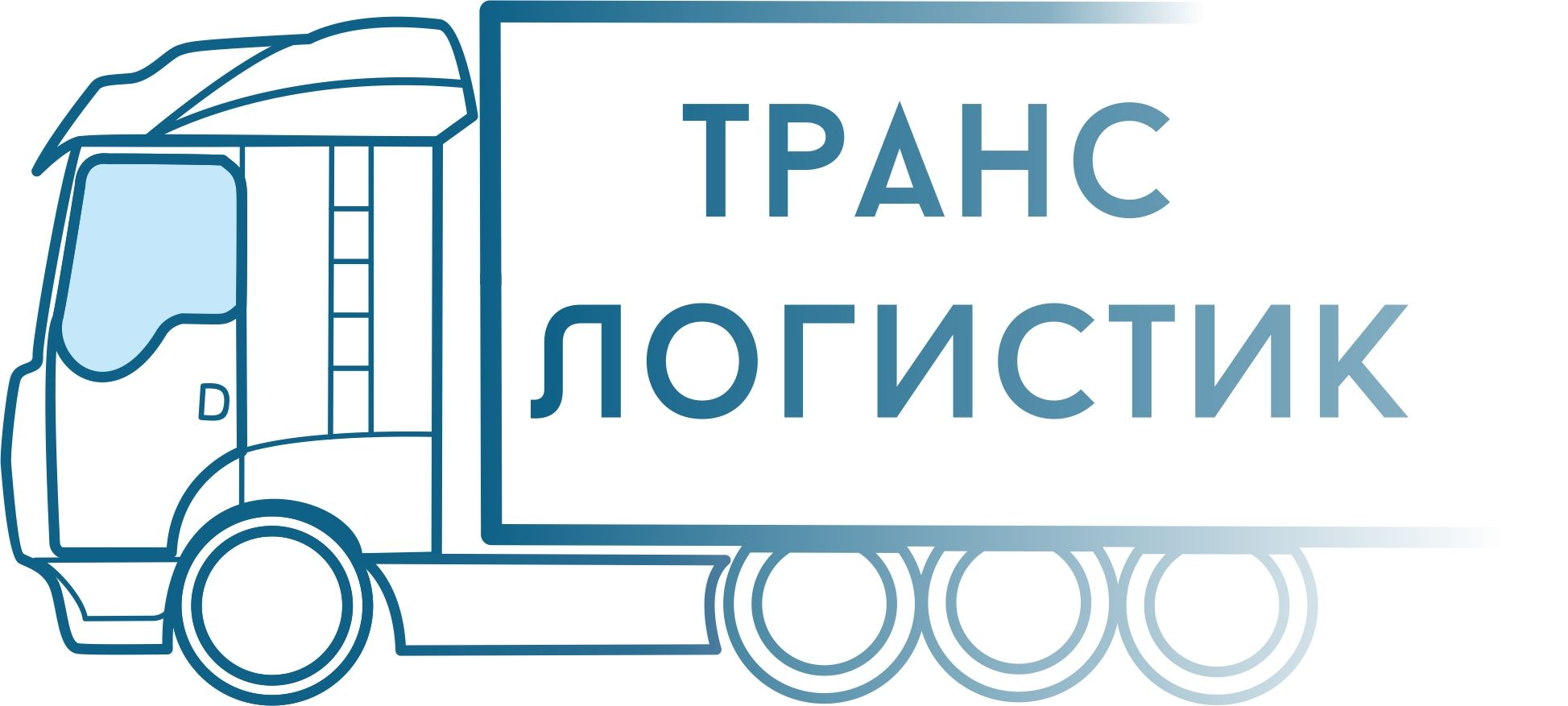 Логотип и визитка для транспортной компании - дизайнер OlegHanpi