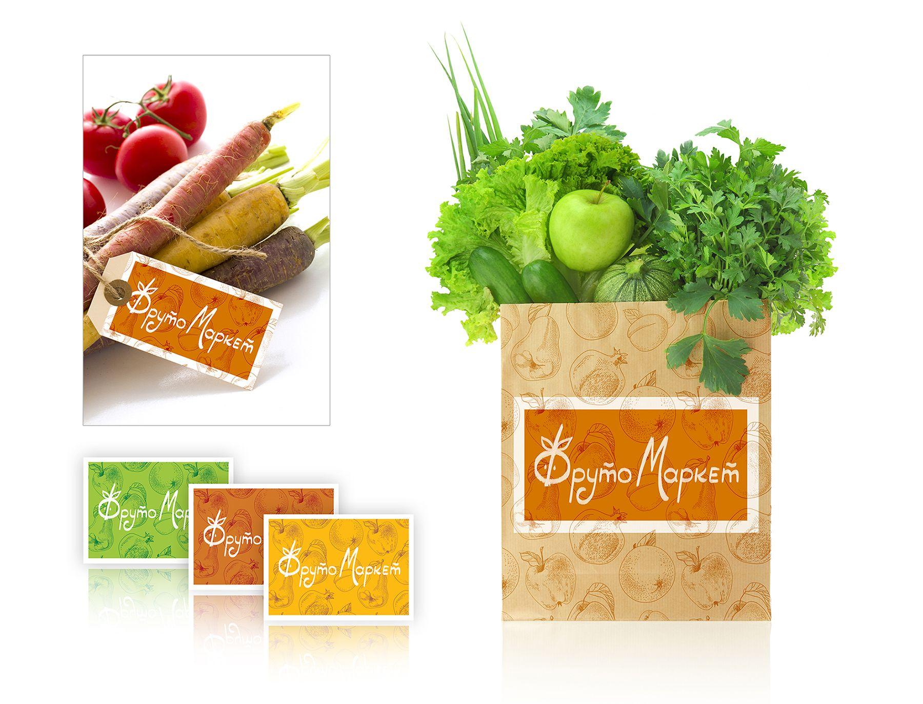 Логотип-вывеска фруктово-овощных магазинов премиум - дизайнер KayaHaile