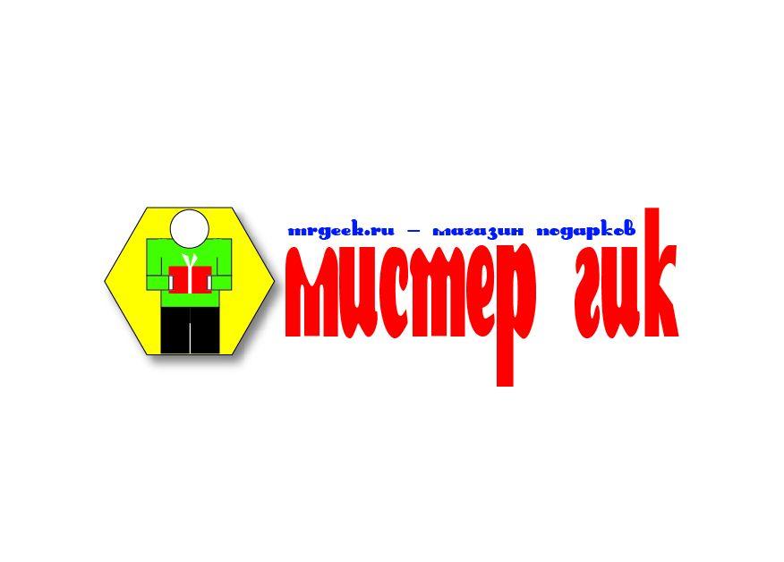 Логотип для магазина подарков - дизайнер velo