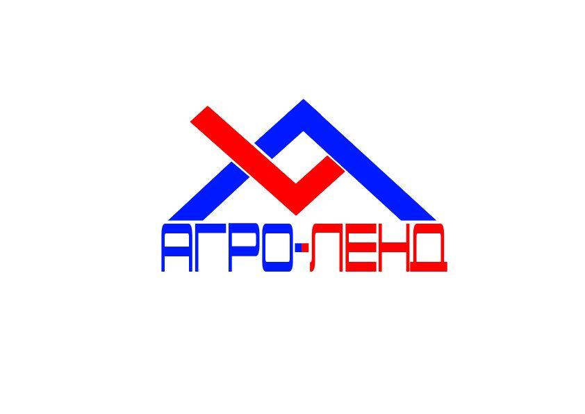 Логотип и фирменный стиль маслозавода. - дизайнер velo