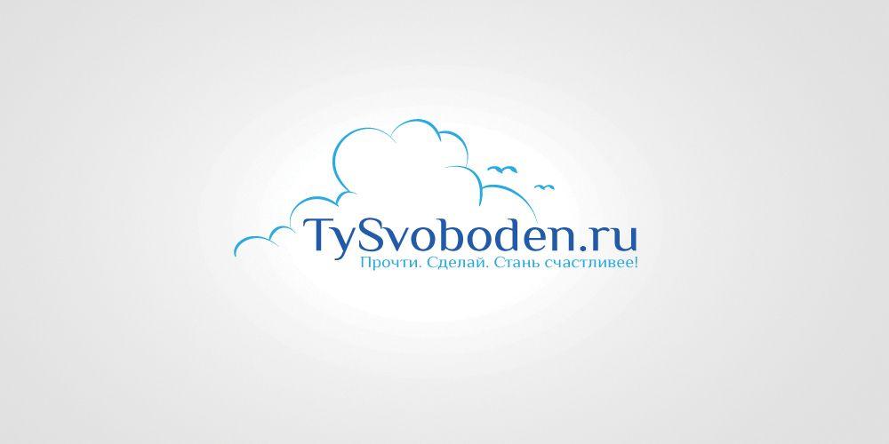 Разработка логотипа для социального проекта - дизайнер Andrey_26
