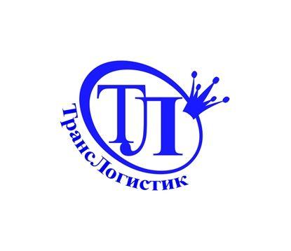 Логотип и визитка для транспортной компании - дизайнер Richi656