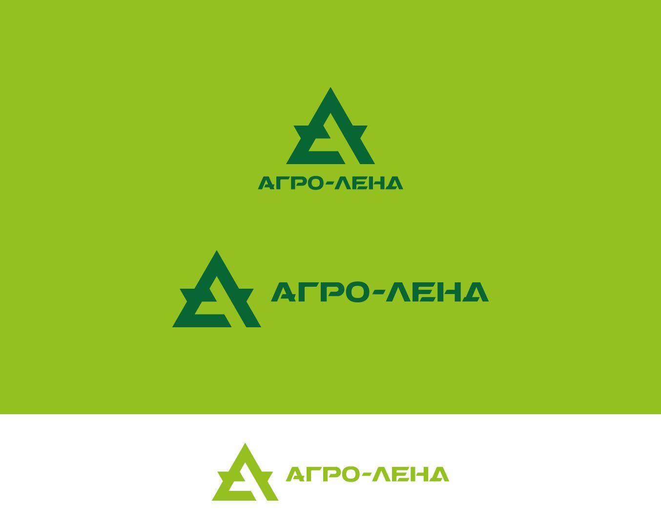 Логотип и фирменный стиль маслозавода. - дизайнер stulgin