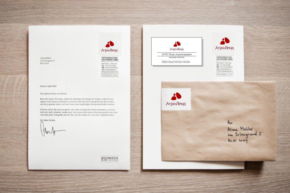 Логотип и фирменный стиль маслозавода. - дизайнер arank