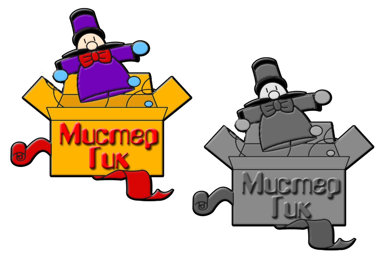 Логотип для магазина подарков - дизайнер arbini