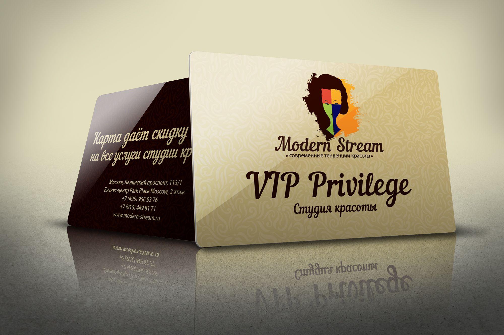 Лого и фирменный стиль для студии красоты - дизайнер lion_design