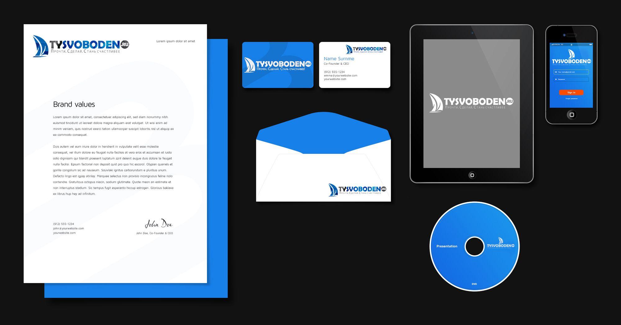 Разработка логотипа для социального проекта - дизайнер milkdrov