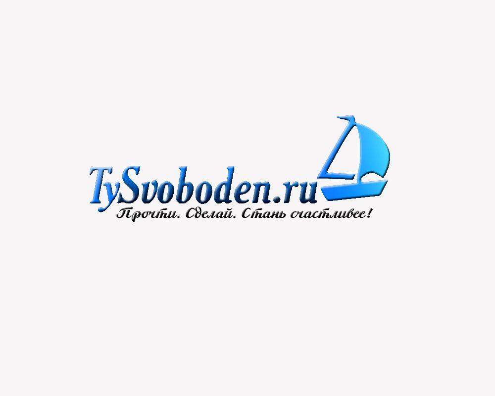 Разработка логотипа для социального проекта - дизайнер arbini