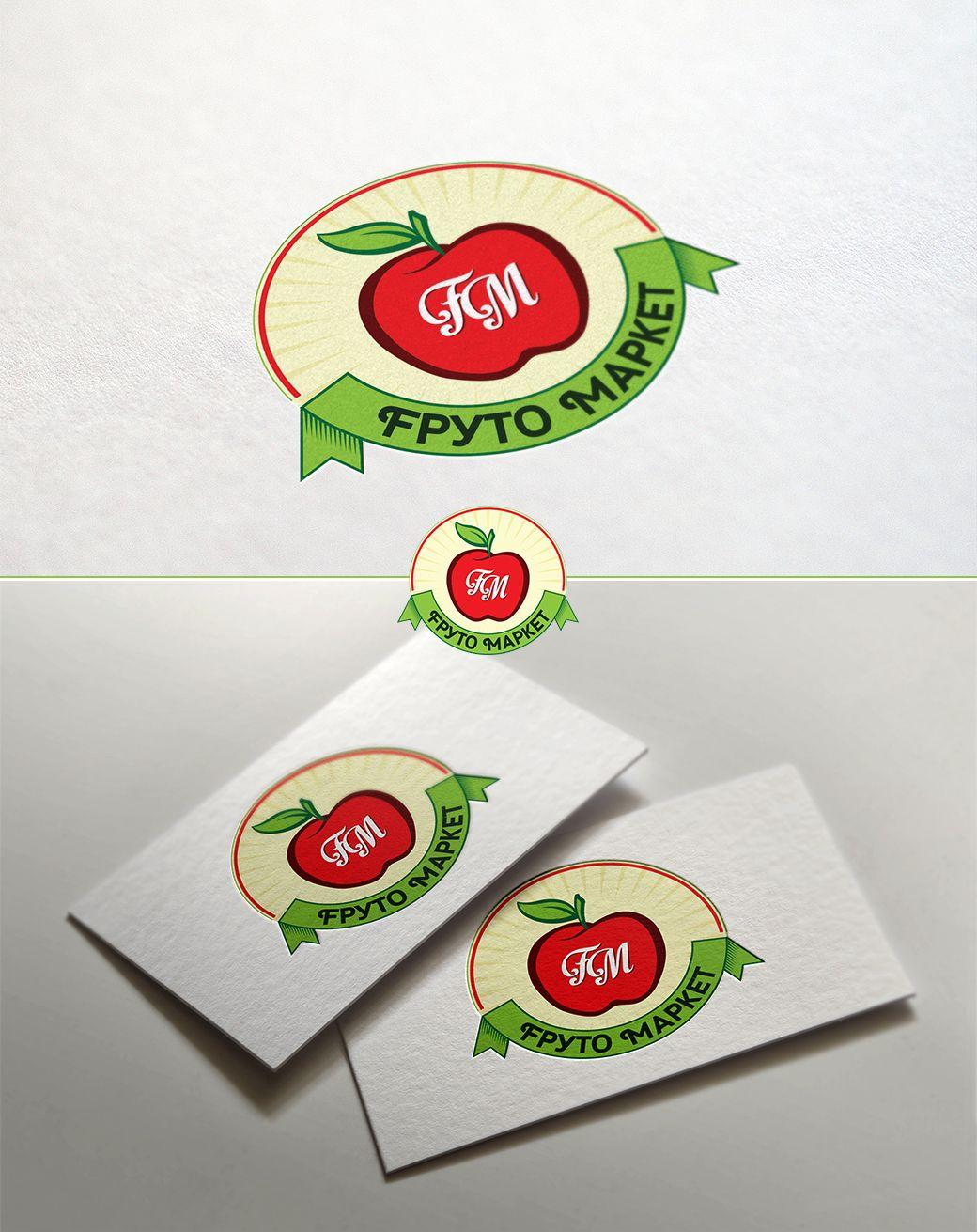 Логотип-вывеска фруктово-овощных магазинов премиум - дизайнер Allyshi