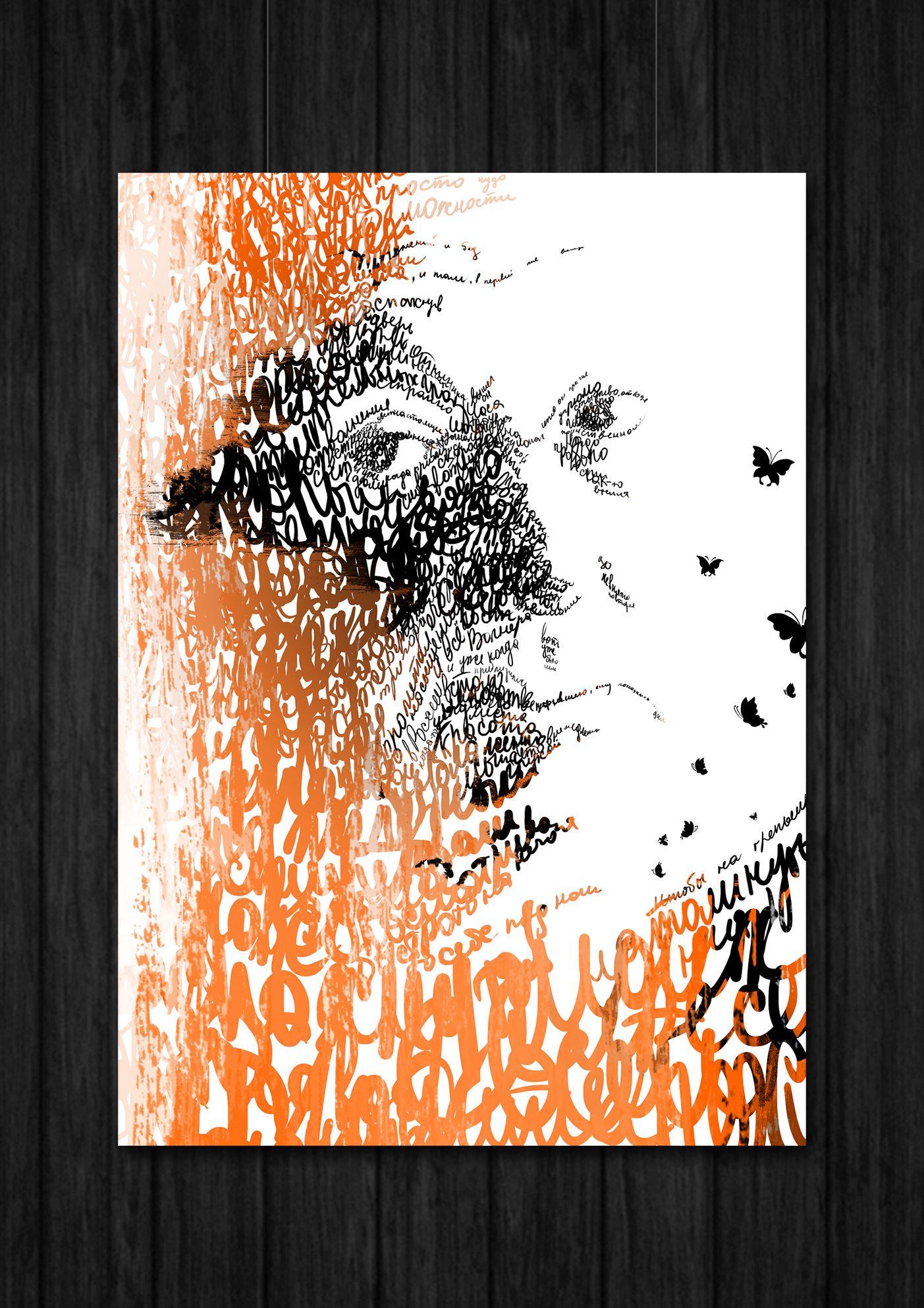 Плакат-портрет Владимира Набокова - дизайнер eule_b