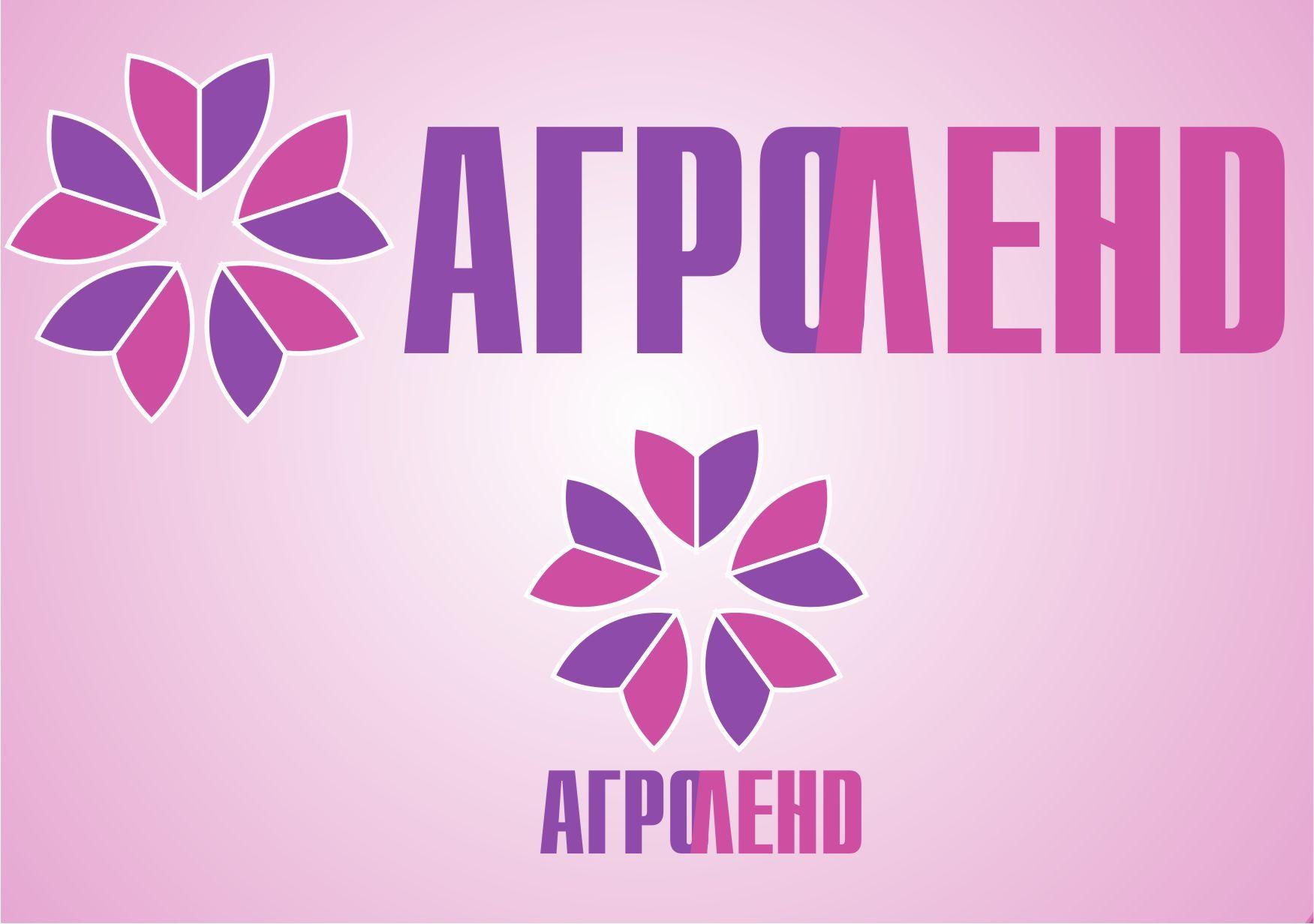 Логотип и фирменный стиль маслозавода. - дизайнер indi-an