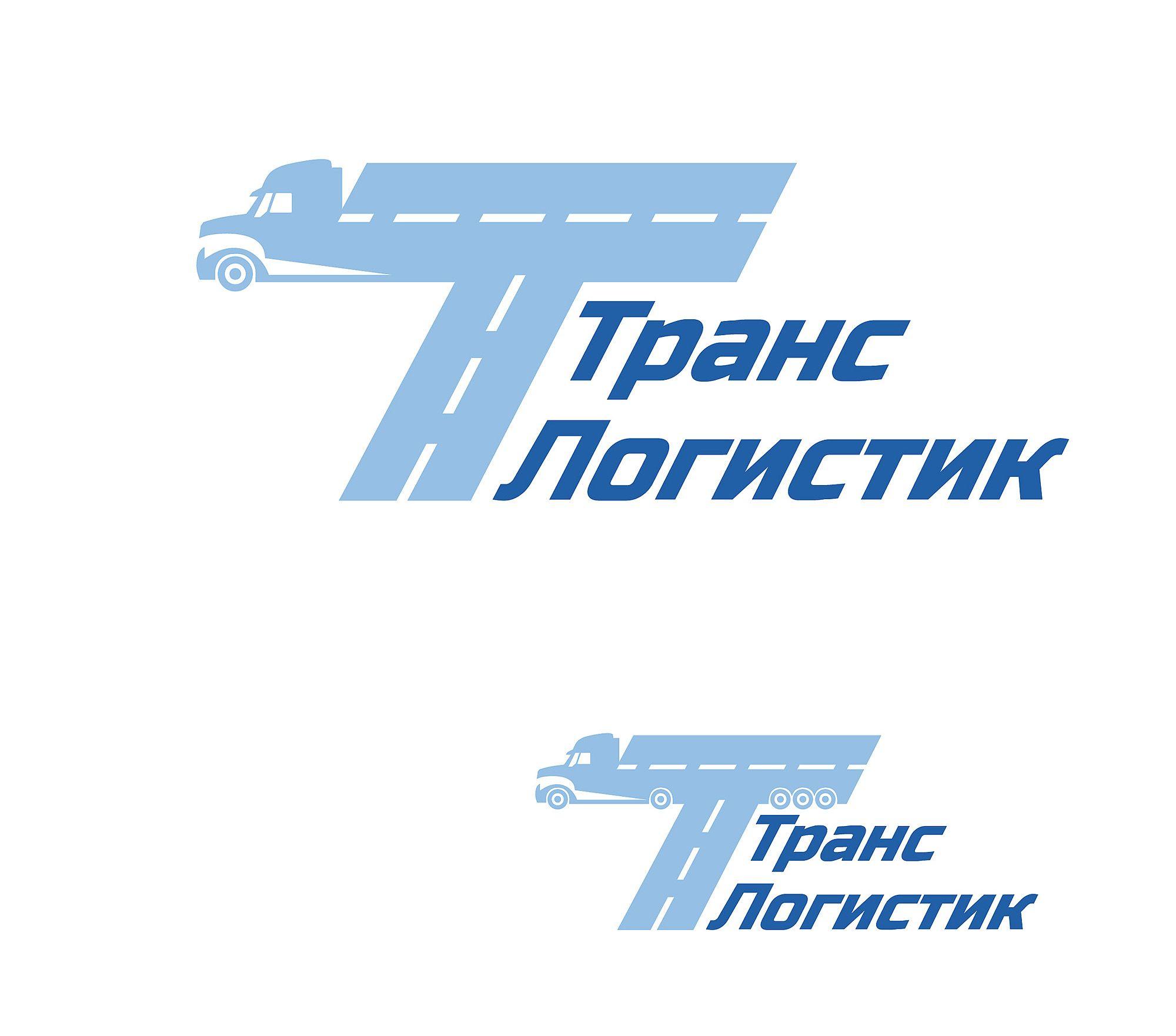 Логотип и визитка для транспортной компании - дизайнер andblin61