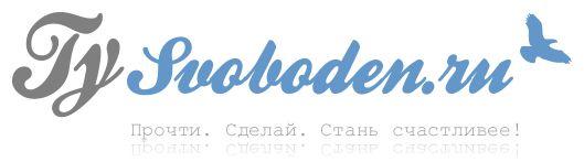 Разработка логотипа для социального проекта - дизайнер BeSSpaloFF