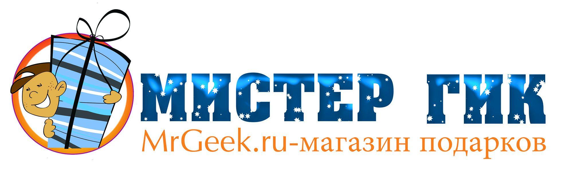 Логотип для магазина подарков - дизайнер Lilipysi4ek
