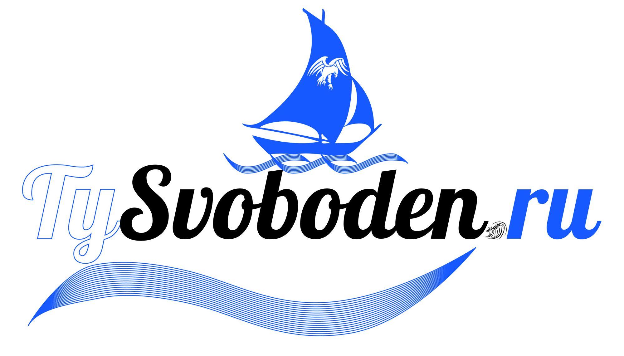 Разработка логотипа для социального проекта - дизайнер imp_raziel
