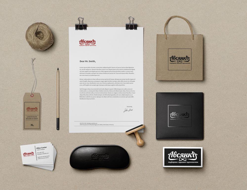 Лого и фирм. стиль для услуг стилистов - дизайнер valeriana_88