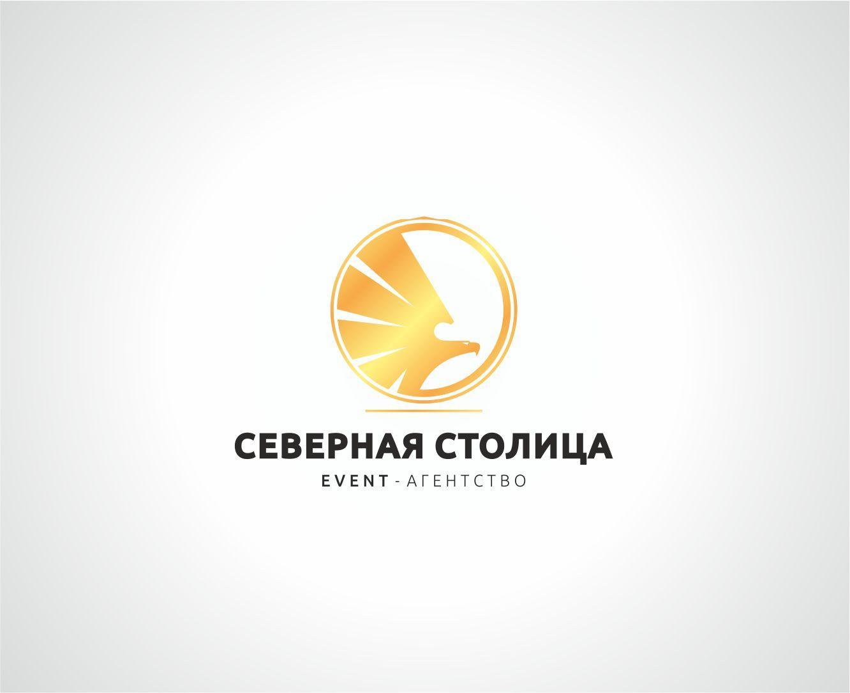 Логотип для компании Северная Столица - дизайнер GAMAIUN