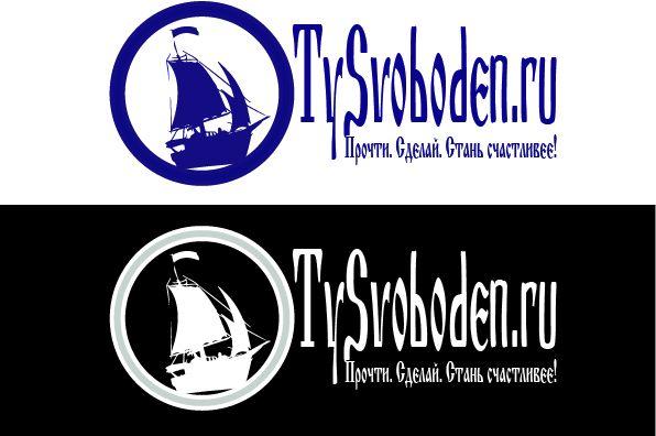 Разработка логотипа для социального проекта - дизайнер velo