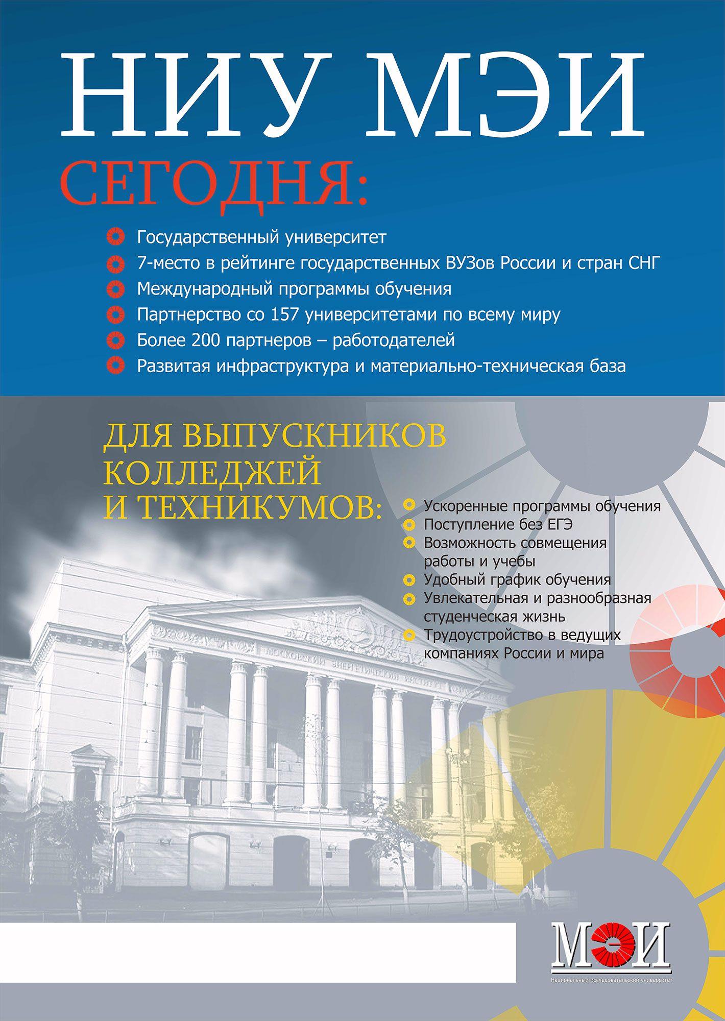 Рекламный плакат (формат A1 и А2) - дизайнер vena2013