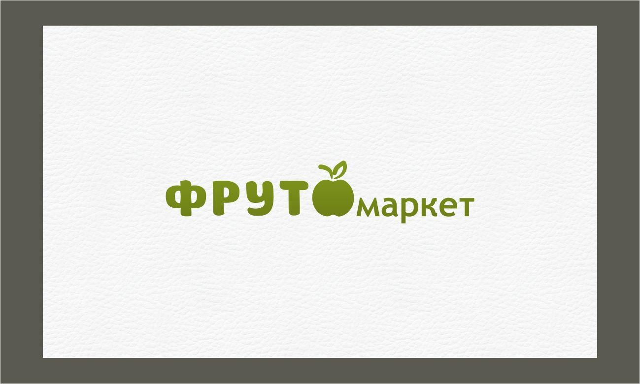 Логотип-вывеска фруктово-овощных магазинов премиум - дизайнер camelyevans