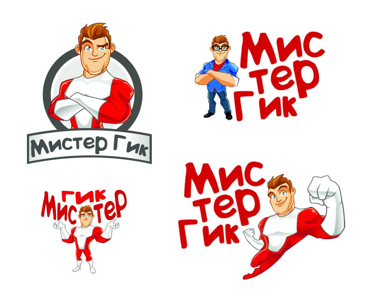 Логотип для магазина подарков - дизайнер MePhobia