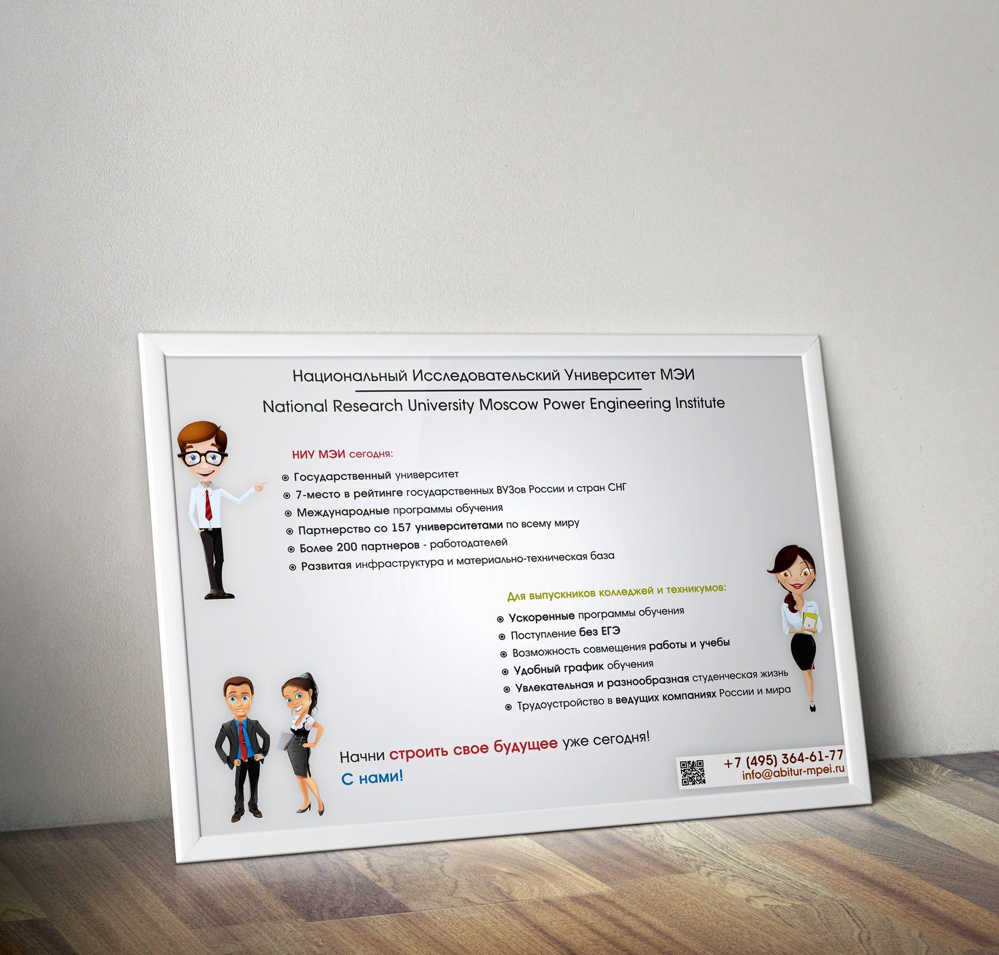Рекламный плакат (формат A1 и А2) - дизайнер dima_yas
