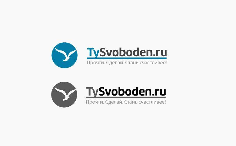 Разработка логотипа для социального проекта - дизайнер maksim108