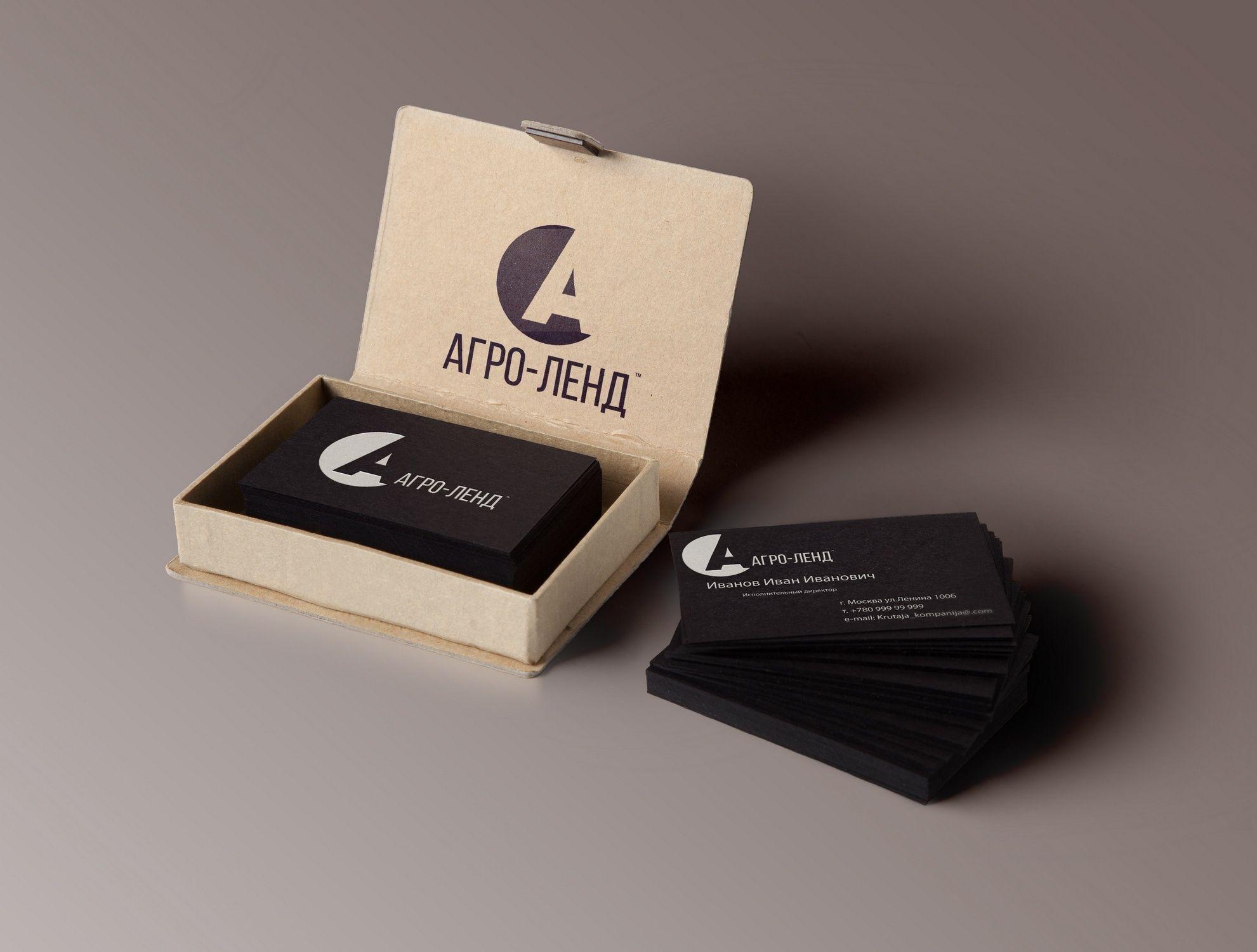 Логотип и фирменный стиль маслозавода. - дизайнер Pulkov