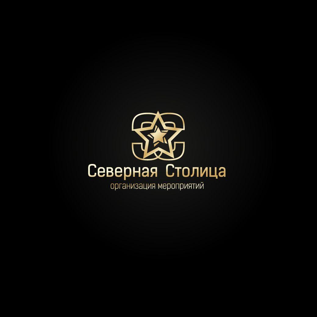 Логотип для компании Северная Столица - дизайнер STAF