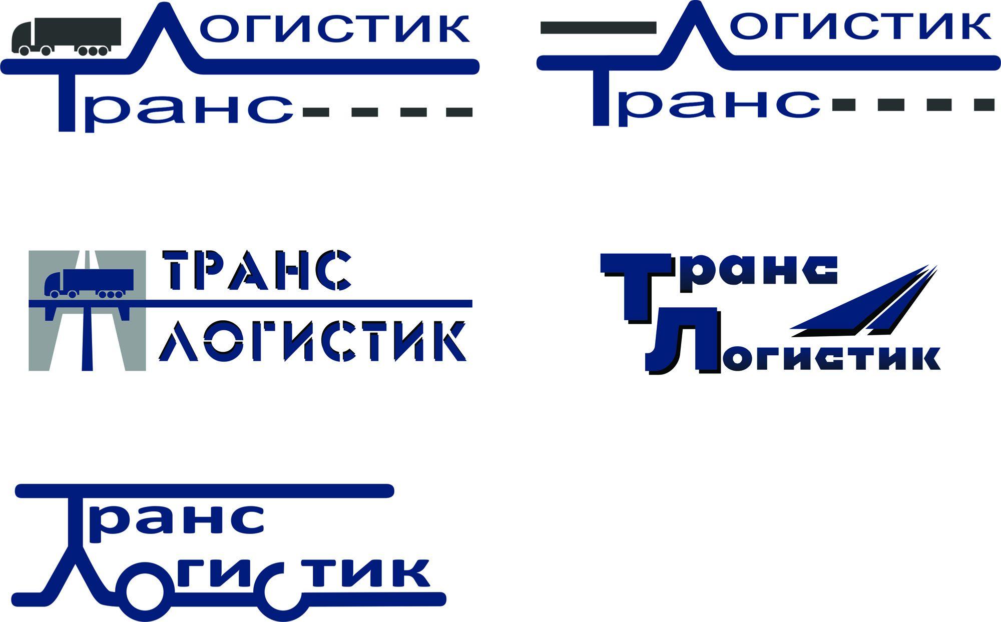 Логотип и визитка для транспортной компании - дизайнер anturage23