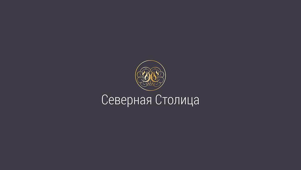 Логотип для компании Северная Столица - дизайнер msveet