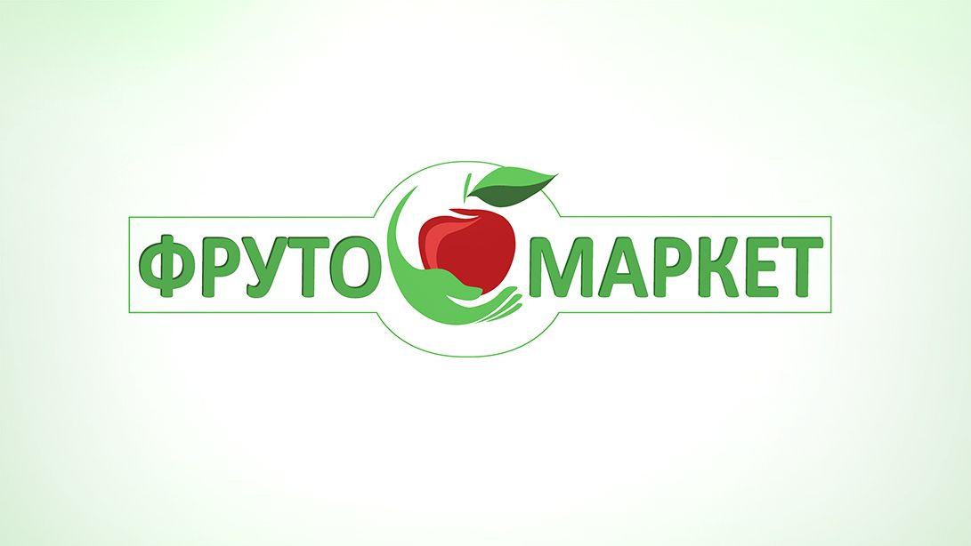 Логотип-вывеска фруктово-овощных магазинов премиум - дизайнер creamsy