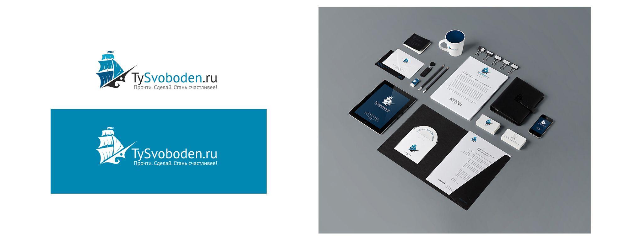 Разработка логотипа для социального проекта - дизайнер nurasulov