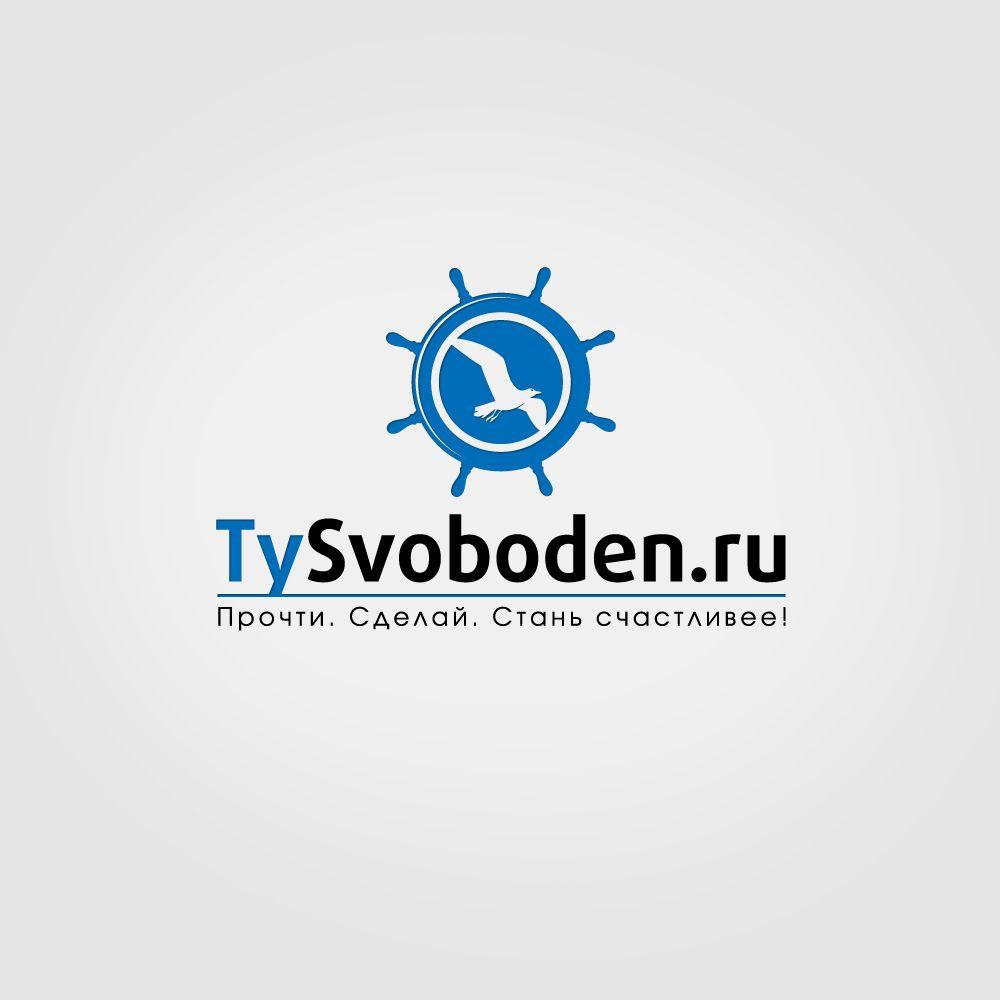 Разработка логотипа для социального проекта - дизайнер mz777