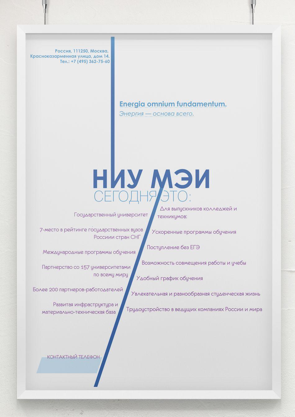 Рекламный плакат (формат A1 и А2) - дизайнер bzgood