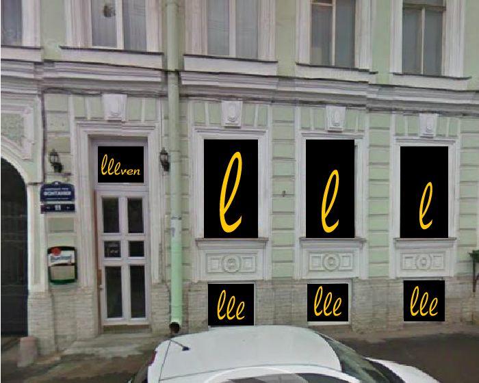 Логотип ресторана - дизайнер montenegro2014