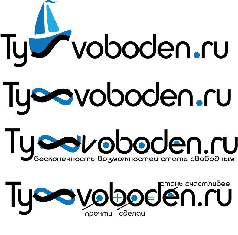Разработка логотипа для социального проекта - дизайнер galytska
