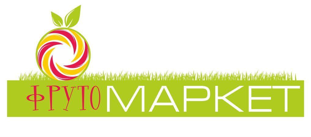 Логотип-вывеска фруктово-овощных магазинов премиум - дизайнер ruh567